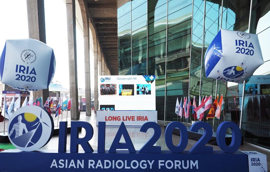 IRIA 2020